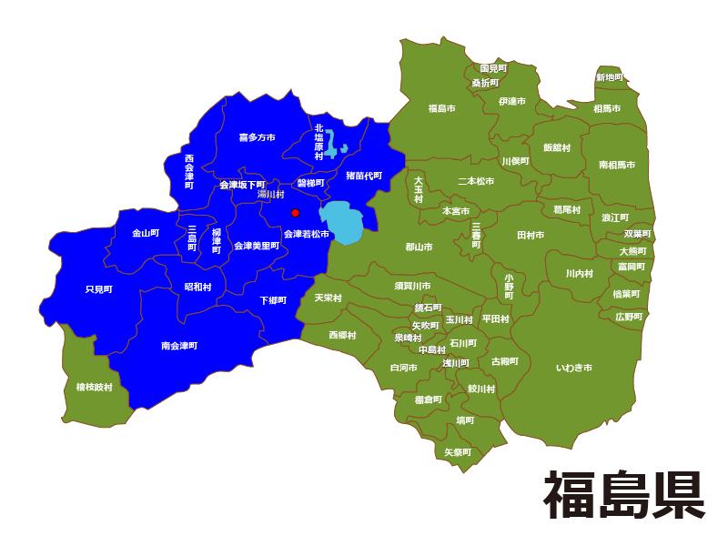 会津本社対応エリア